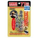 【オリヒロ アウトレット】 金時しょうがもろみ酢カプセル 徳用 120粒+34粒 あす楽対応