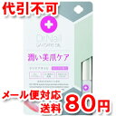 Dr.Nail DAY-CARE OIL 6mL ドクターネイル デイケアオイル【ゆうメール送料80円】