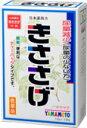 【第2類医薬品】 日局 キササゲ 10g×13包