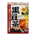 井藤漢方 黒豆茶 30袋