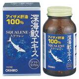 [Orihiro鯊魚提取物膠囊(180粒)][【オリヒロ 深海鮫エキスカプセル(180粒)】【5,400以上で】]