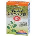 オリヒロ NLティー100% ギムネマシルベスタ茶(2.5g×25包)