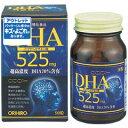 【オリヒロ アウトレット】 DHA525 90粒 あす楽対応