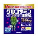 【オリヒロ アウトレット】グルコサミン顆粒 2.0g×30包 あす楽対応