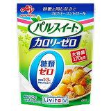 カロリーゼロ・糖類ゼロの甘味料パルスイート カロリーゼロ 170g【5250円以上で】