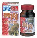 【アウトレット品】【オリヒロ 梅肉エキス粒90g(約360粒)】