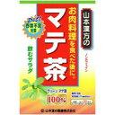 山本漢方 マテ茶100% (2.5g×20包)