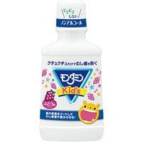 モンダミン Kids ぶどう味 250mlの商品画像
