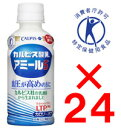 アミールS 200ml×24本 カルピス酸乳 カルピス
