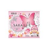 小林製薬 サラサーティ SARA・LI・E(さらりえ) 80個【ナチュラルリネンの香り】【5,400以上で】