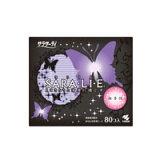 小林製薬 サラサーティ SARA・LI・E(さらりえ) 80個【無香性】【5,400以上で】