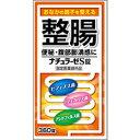 福地製薬 ナチュラーゼS錠 360錠【医薬部外品】