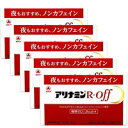 アリナミンRオフ 50ml×50本 【医薬部外品】 □