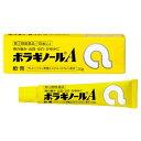 ボラギノールA軟膏 20g(チューブ入)【第2類医薬品】