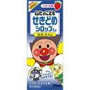 【第(2)類医薬品】 ムヒのこどもせきどめシロップS イチゴ味 120ml