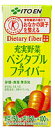 伊藤園 テトラパック充実野菜ベジタブル&ファイバー(200ml×24本)