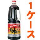 【送料無料 1ケース】丸十大屋 味マルジュウ 1.8L×8本入
