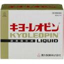 【第3類医薬品】 キヨーレオピンw 60ml×4本入 キョーレオピン