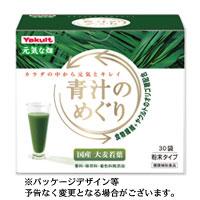 ヤクルト 青汁のめぐり 7.5g×30袋 □