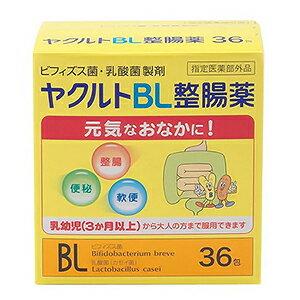 ヤクルトBL整腸薬 36包【指定医薬部外品】