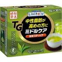 ミドルケア 粉末スティック(4g×30包)【特定保健用食品】