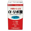 ユーワ α-リポ酸(アルファリポ酸) 150カプセル