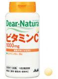 ディアナチュラ ビタミンC 120粒 【5,400以上で】