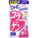 DHC 20日分 コラーゲン/海洋性コラーゲンにビタミンB1、B2を配合DHC 20日分 コラーゲン 120粒【5,250円(税込)以上のお買い上げで、送料無料!】【RCP】