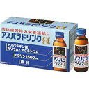 アスパラドリンクα 100ml×50本入 □ 【指定医薬部外...