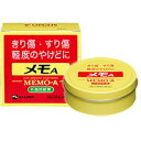 【第2類医薬品】 メモA 30g