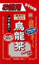 山本漢方 お徳用 烏龍茶(5g×52包)