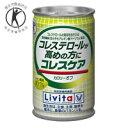 大正製薬 コレスケア 缶 150g×30本入