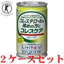 【2ケースセット】大正製薬 コレスケア 缶(150g×60本)