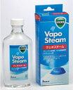 Vicks(ヴィックス) ヴェポスチーム リフレッシュ液 KFC-6J 177ml