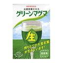 日本薬品開発 大麦若葉エキス グリーンマグマ 170g