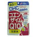 DHC 60日分 コエンザイムQ10(キューテン)包接体 120粒