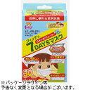 フィッティ 7DAYSマスク キッズサイズ 30枚入【5,400円以上で送料無料】