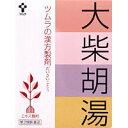 【第2類医薬品】 ツムラ漢方 大柴胡湯(だいさいことう) エキス顆粒 24包(12日分)