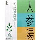 【第2類医薬品】 ツムラ漢方 人参湯(にんじんとう) エキス顆粒 24包(12日分)