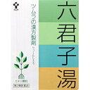 【第2類医薬品】 ツムラ漢方 六君子湯(りっくんしとう) エキス顆粒 24包(12日分) □