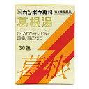 【第2類医薬品】 クラシエ漢方 葛根湯(カッコントウ) エキス顆粒S 30包