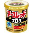【第2類医薬品】 アース製薬 アースレッド プロα (12~16畳用)