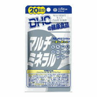 DHC 20 days-multi mineral 60 tablets