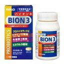 佐藤製薬 BION3(バイオン3) 60粒