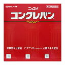 【第3類医薬品】 日水製薬 コンクレバン 500ml×3本セット