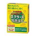 中外胃腸薬が変わりました。スクラート胃腸薬S 54包 【粉末】【第2類医薬品】