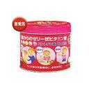 パパーゼリー5(いちご風味) 160粒缶入【第2類医薬品】