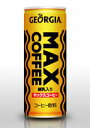 ジョージア マックスコーヒー 缶(250g×30本)
