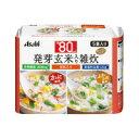 リセットボディ 豆乳カニ雑炊&豆乳フカヒレ雑炊 5食入