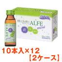 大正製薬 アルフェミニ 50mL×120本入 【医薬部外品】